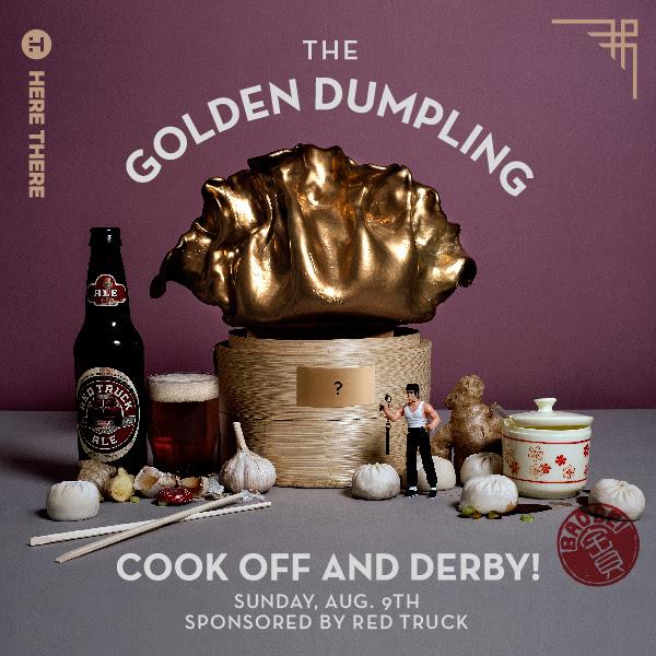 golden dumpling
