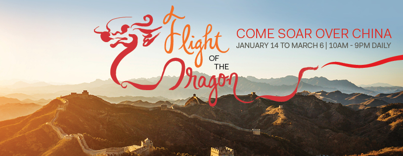 Celebrate Chinese New Year FlyOver Canada®