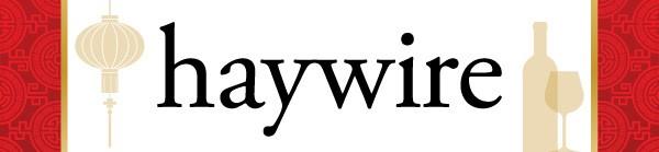 haywire logo chinese