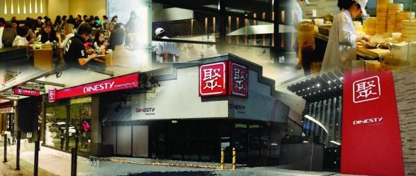 dinesty restaurant