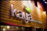 Dine Out Vancouver Festival at Kaya Malay Bistro #dovf