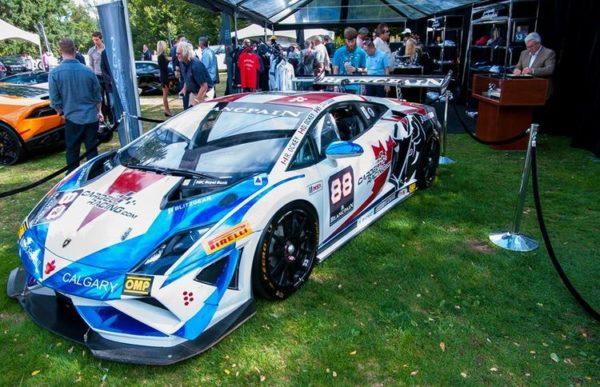 Luxury & Supercar Auction 2015