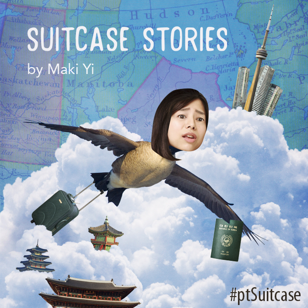 SUITCASE STORIES by Maki Yi