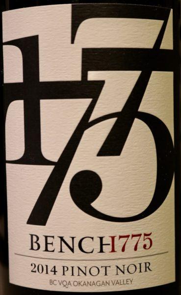 bench-1775-2014-pinot-noir-1