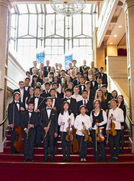 Vancouver Academy of Music Symphony Orchestra with Goh Ballet  Presents the Children's Symphonic Classic