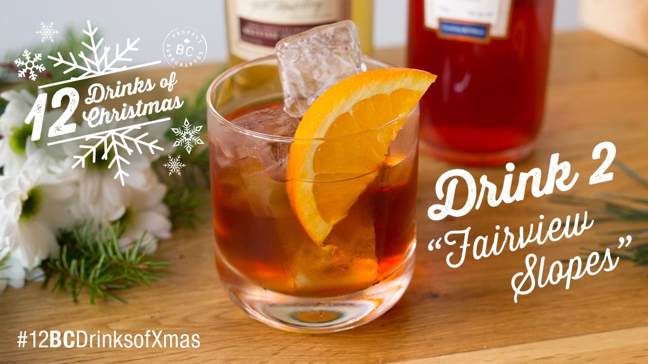 celebrate the season with the goodridge williams 12 drinks of christmas - 12 Drinks Of Christmas
