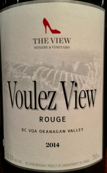 the-view-2014-voulez-view