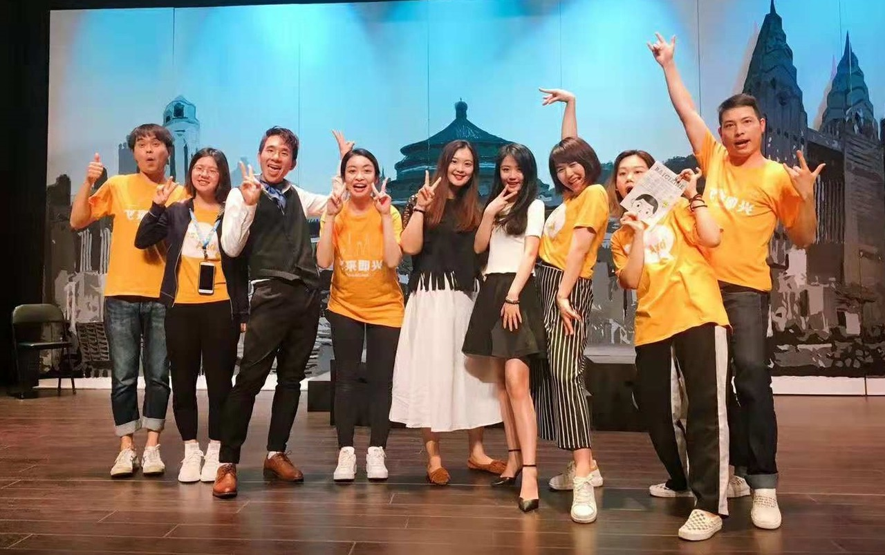 Vancouver TheatreSports™ Represents in China