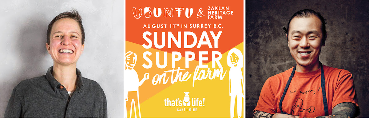 Ubuntu Canteen Co-Hosts Collaborative Chefs' Dinner at Surrey's Zaklan Heritage Farm on August 11